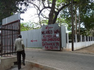 National Museum Entrance - Dar Es Salaam